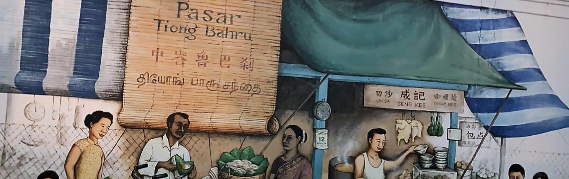 tiong_bahru_5_banner.png-1140x360