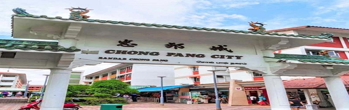 Quaint Seletar & Chong Pang – Eclectic Mix of History, Nature & Lifestyle 07.jpg-1140x360