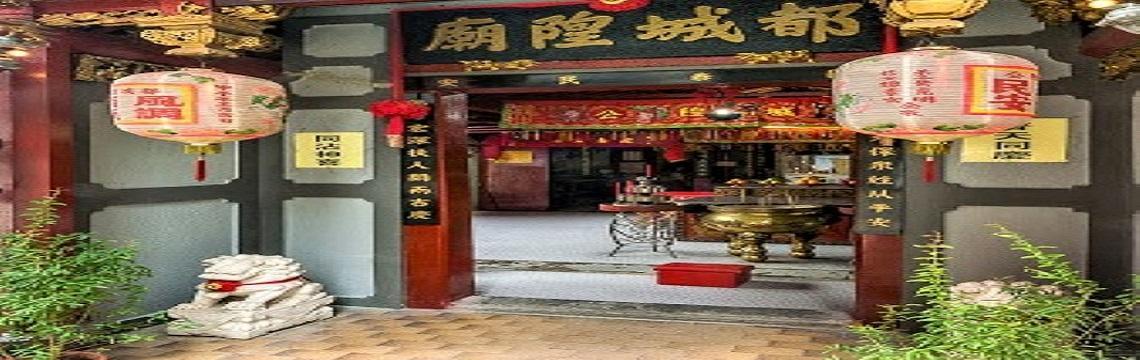 Tanjong Pagar & Duxton – Charming District on the Fringe of CBD 04.jpg-1140x360