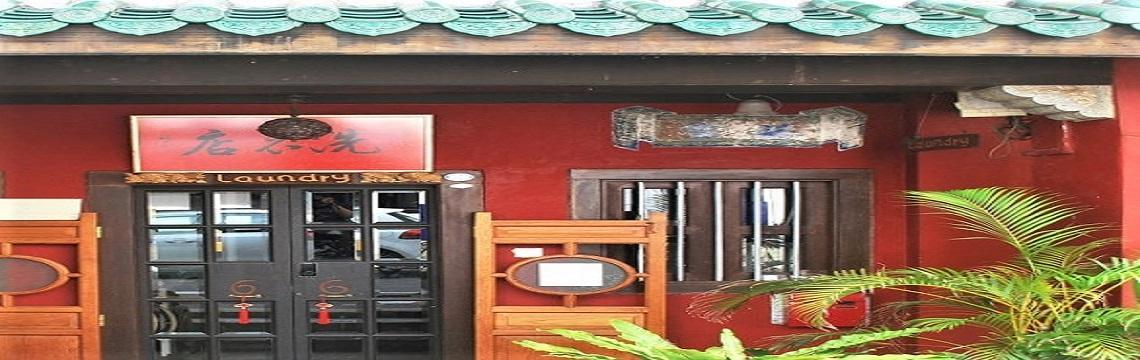Picturesque Peranakan Heritage @ Blair 04.jpg-1140x360