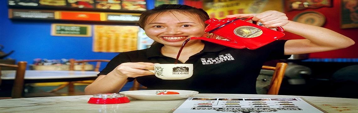 Nanyang Coffee_1.jpg-1140x360