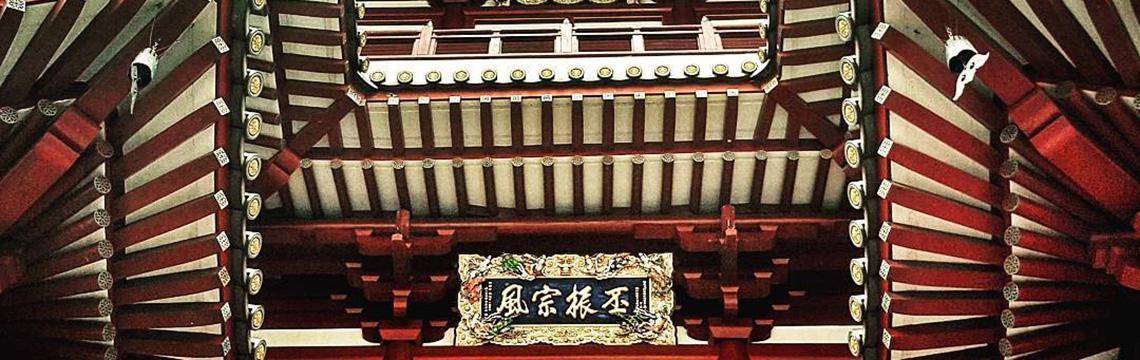 indiesg_chinatown_banner4.jpg-1140x360